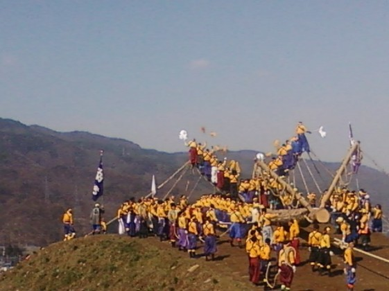 Kamisha's Kiotoshi, 2010