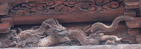 Akimiya, Main Hall Detail