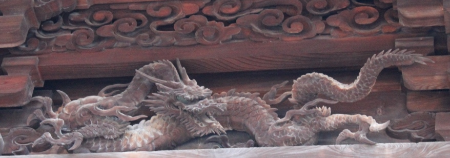 Akimiya, Main Hall Detail