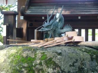 Temizuya at Honmiya