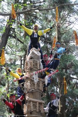 Harumiya 4 Tateonbashira, 2010