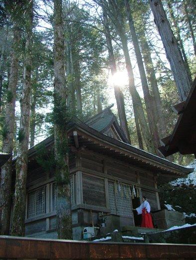 Honmiya