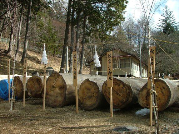 Shimosha's pillars await, 2016