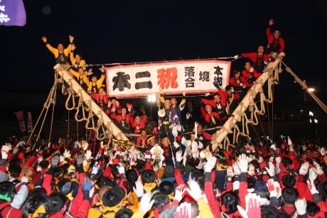 Honmiya 2, Banzai!