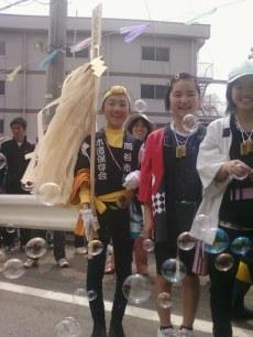 Harumiya 4, Satobiki, 2010