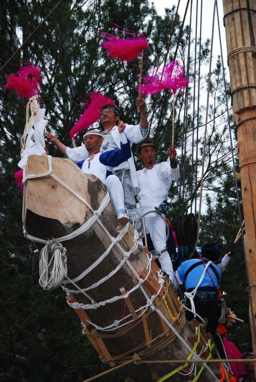 Akimiya's Tateonbashira, Kamisha