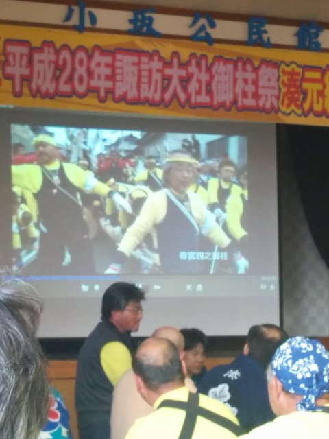 Watching scenes of Haru-yon, Minato's pillar, Onbashira 2010