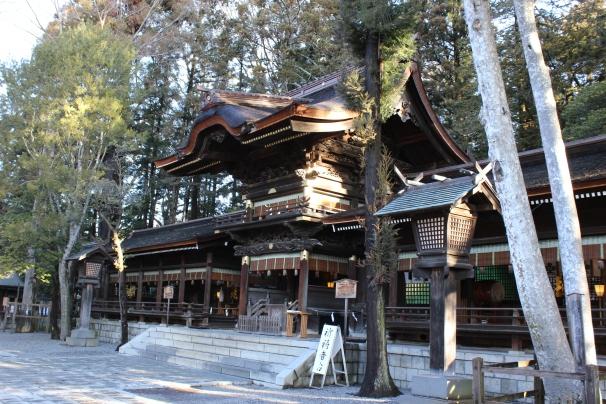 Akimiya, by Subari