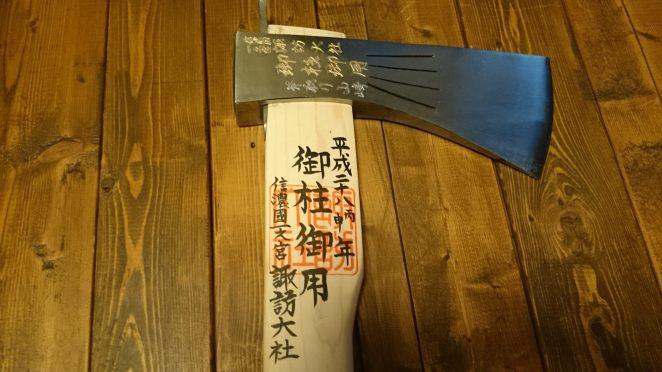 """""""For Onbashira,"""" 2016. With the official Suwa-taisha seal"""