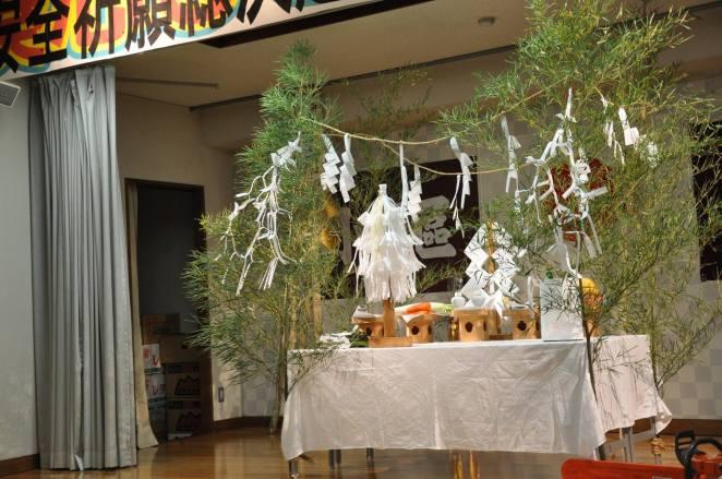 Makeshift shrine