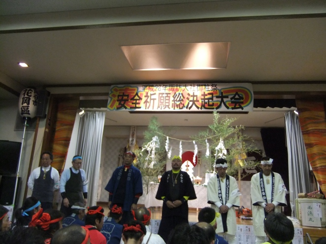 Heads of the different teams. Left to Right: Kizukuri, Oikake-zuna, Teko, Motozuna. The last two in white are this year's O-gohei