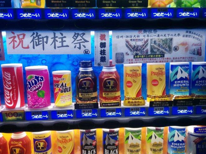 On vending machines